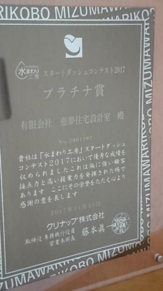 DSC_7544.JPG