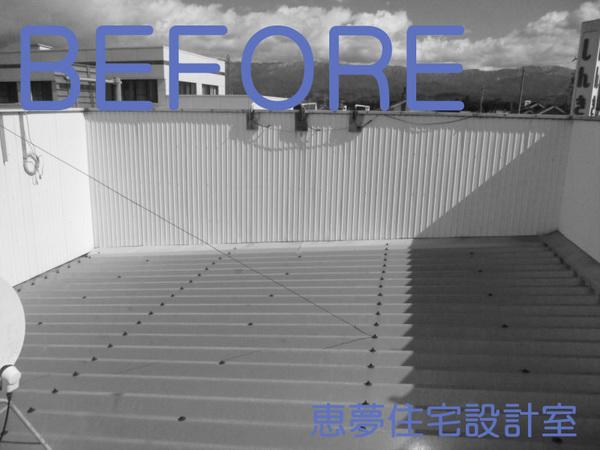 IMG_0002 - コピー.JPG