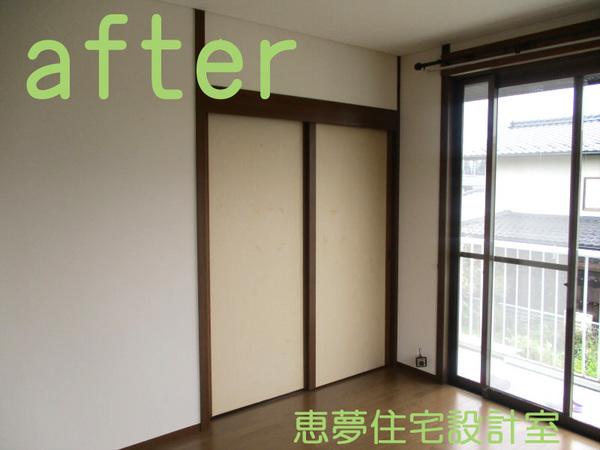 IMG_0011 - コピー.JPG